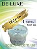 Сахарная паста de Luxe (Ultrasoft GOLD), 500 гр.