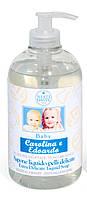 Детское жидкое мыло гипоаллергенное Nesti Dante Carolina e Edoardo Каролина и Эдуардо 500мл. С первых дней.