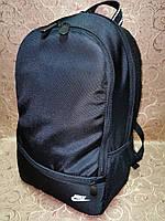 (38*26)Рюкзак nike спортивный школьный Хорошее качество стиль для мужчин и женщин городской опт, фото 1