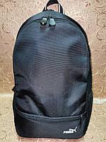 (38*26)Рюкзак puma спортивный школьный Хорошее качество стиль для мужчин и женщин городской опт, фото 1