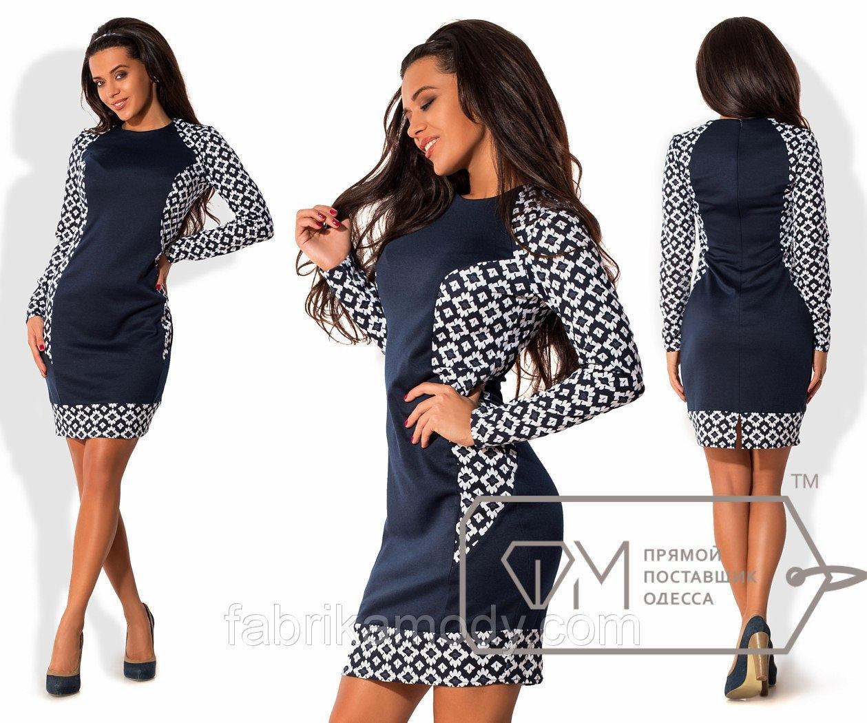 Платье мини облегающее из французского трикотажа с длинными рукавами и узорными вставками 7857