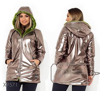 Куртка удлиненная из эко-кожи на искуственном контрастном меху с капюшоном и прорезными карман X9571