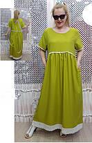 Красивое женское платье в пол сводного кроя украшенное нежным кружевом батал с 48 по 82 размер, фото 3