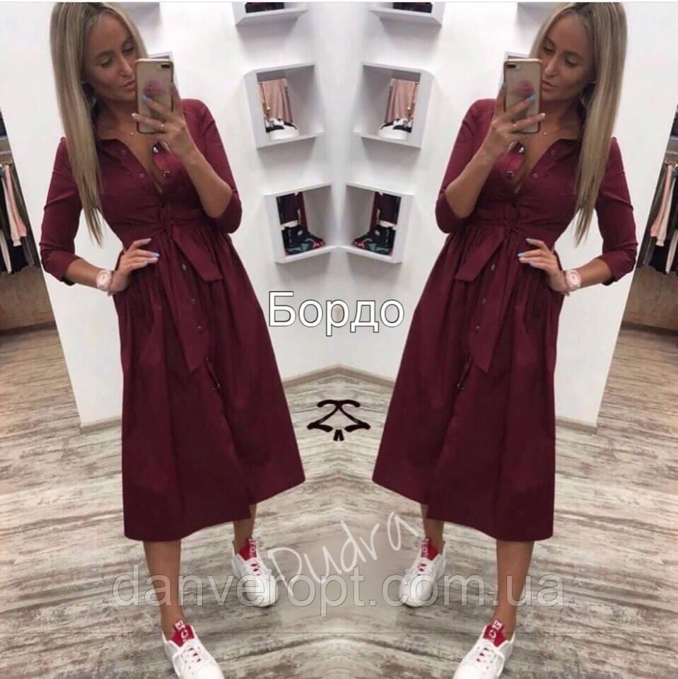 Платье-халат женское стильное под пояс размер 42-46 купить оптом со склада 7км Одесса