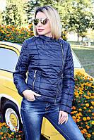 Куртка женская демисезонная №30 (5 цветов), короткая демисезонная куртка, дропшиппинг