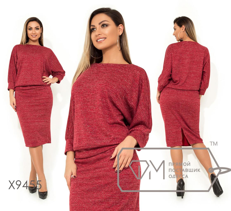 Комплект из трикотажа с люрексом - блуза цельнокроенная с широкой резинкой на подоле, юбка на резинке с высокой посадкой и разрезом сзади X9455