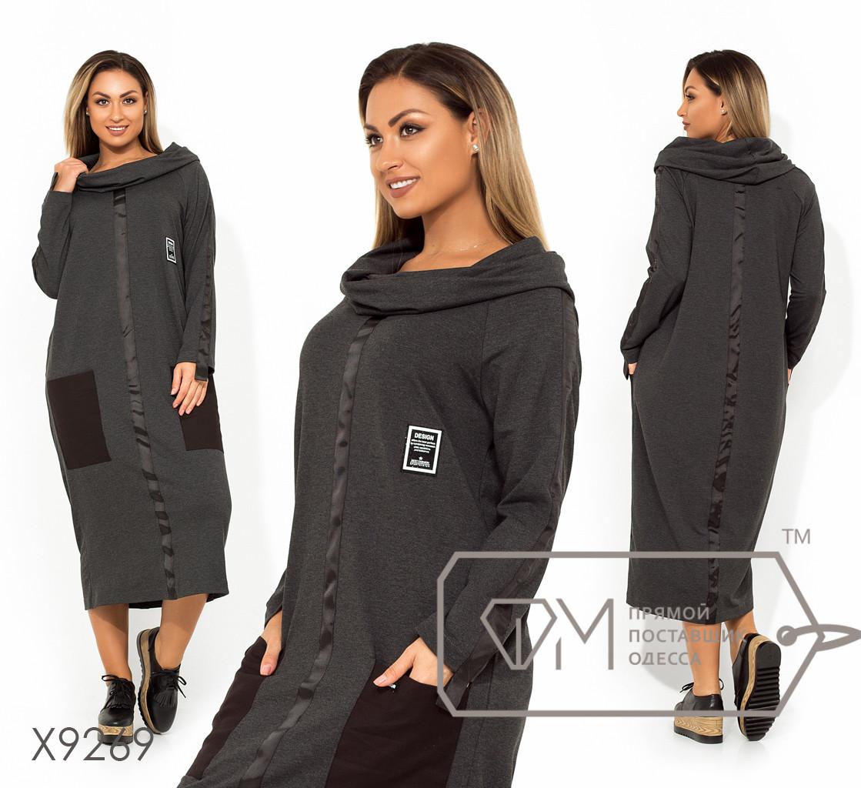 Длинное платье в стиле спорт-шик из двунитки  с широким воротником-хомут и двумя накладными карманами по лицевой строне X9269