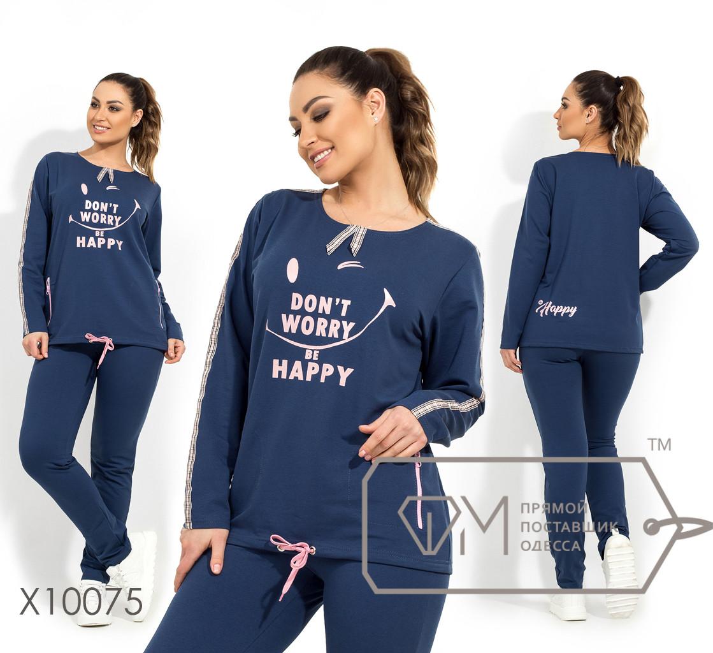 Костюм из двунитки, кофта прямого кроя с накатом, репсовой лентой на рукавах и кулиской на подоле, брюки с высокой посадкой (без манжет) X10075