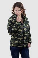 Куртка женская демисезонная 41 камуфляж, демисезонная женская куртка, короткая куртка осень, дропшиппинг