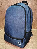 (38*26)Рюкзак UA мессенджер спортивный школьный Хорошее качество стиль для мужчин и женщин городской опт, фото 1