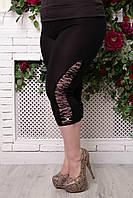 Бриджи женские большого размера Гипюр колено батал, трикотажные бриджи