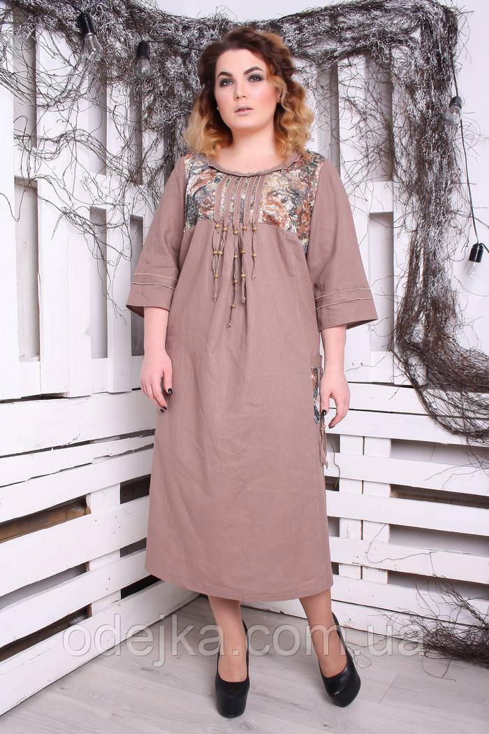 Платье большого размера Этно (8 цветов), оригинальное платье большого размера