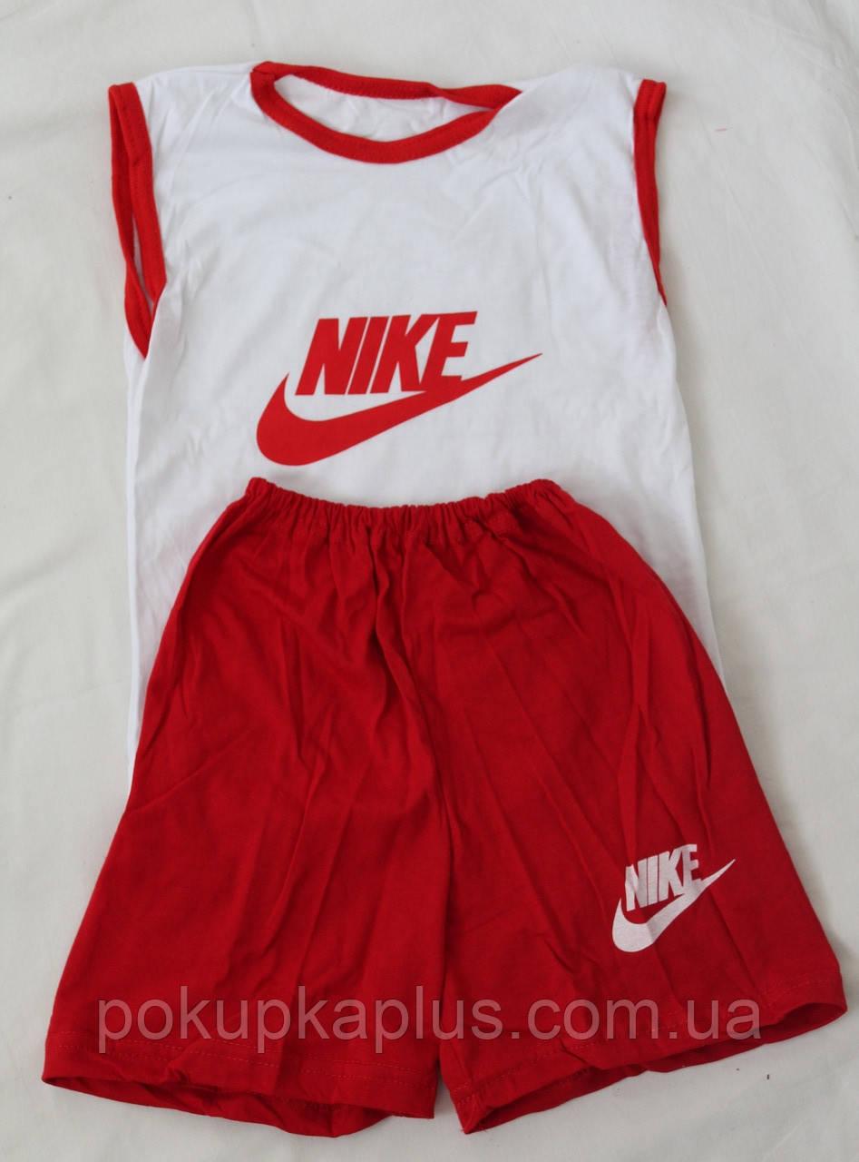 Комплект для мальчика Nike 110-116