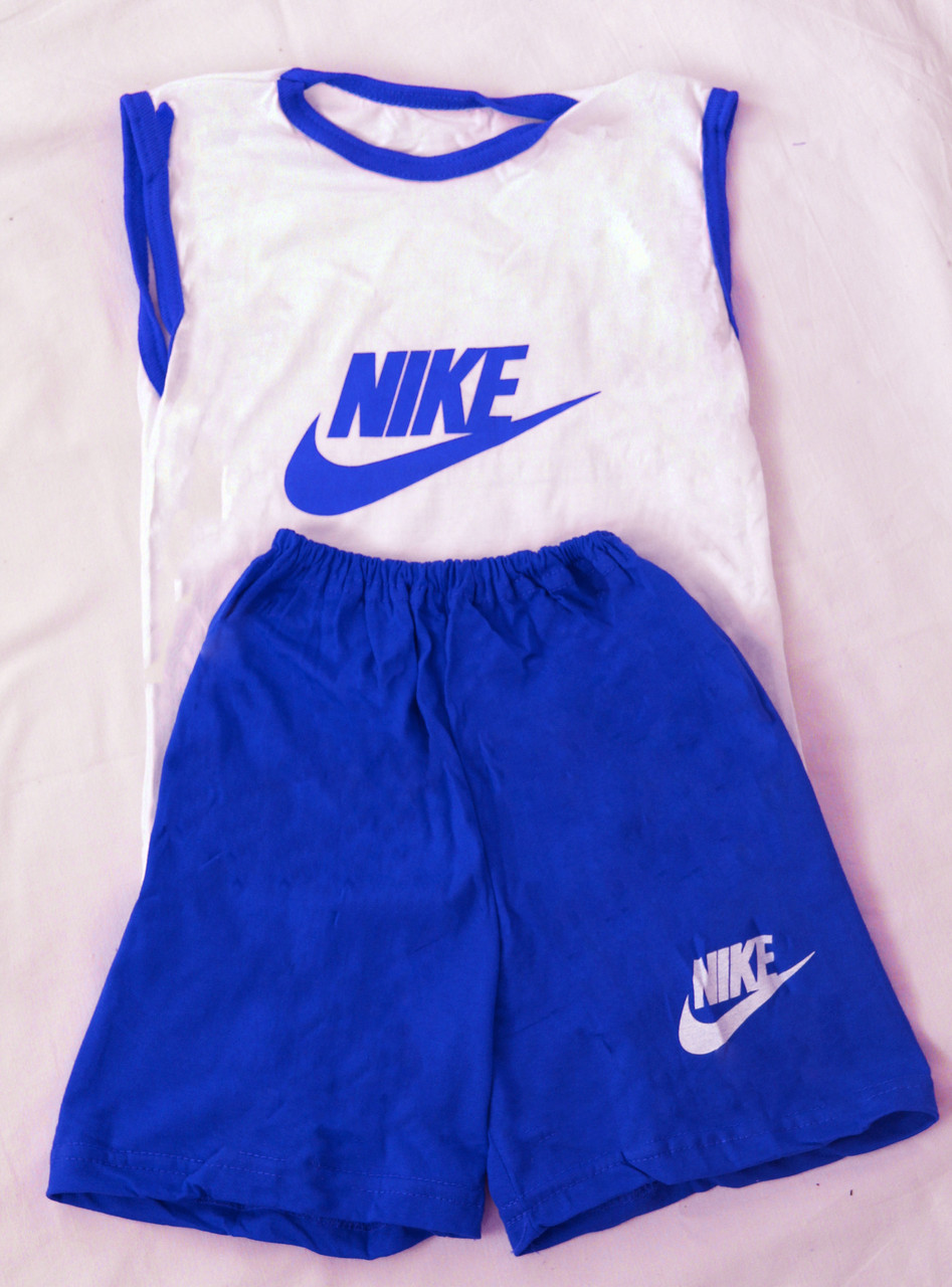 Комплект для мальчика Nike 116-122