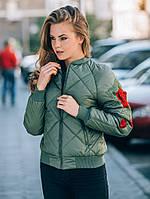 Куртка женская Бомбер №37 (3 цвета), женская демисезонная куртка