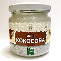 Кокосовое масло, 180 мл (Эколия)