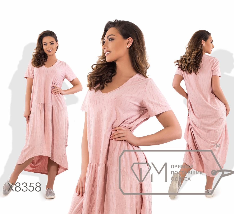 """Платье-мешок миди-макси из трикотажа """"рванка"""" с короткими рукавами, V-вырезом и асимметричным подолом X8358"""
