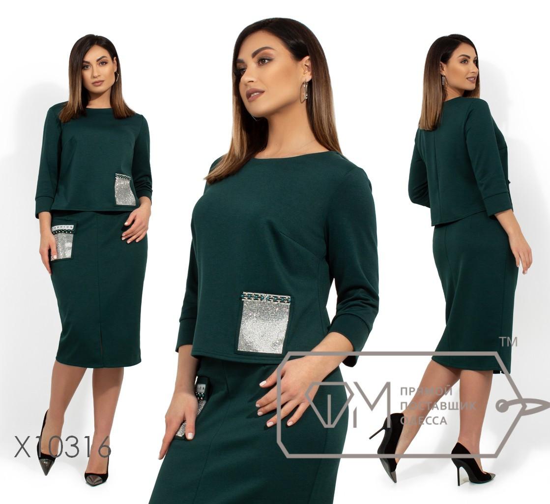 Костюм с юбкой: кофта укороченная с рукавами 7/8, юбка-миди на молнии с разрезом по лицевой стороне X10316
