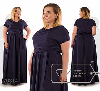 Платье в пол из софта с хомутом, коротким рукавом и резинкой по талии Z0314