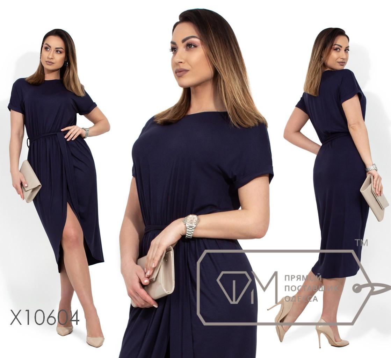 Трикотажное платье с цельнокроенным верхом, съемным поясом по отрезной талии и асимметричной юбкой X10604