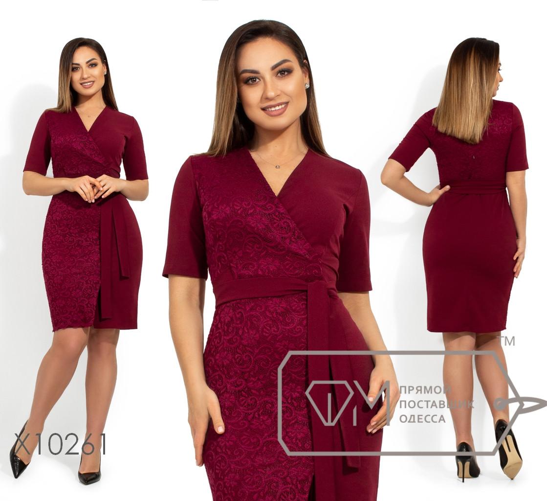 Платье-мини из креп дайвинга с кружевом V-образным вырезом, короткими рукавами и несъемным поясом X10261