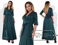 Платье в пол А-покроя на запах из коттона мемори под пояс с рукавами до локтей на отворотах, глубоким V-вырезом и расклешённой юбкой X7819