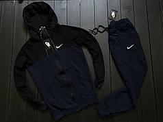 Мужской спортивный костюм в стиле Nike (S, M, L, XL размеры)