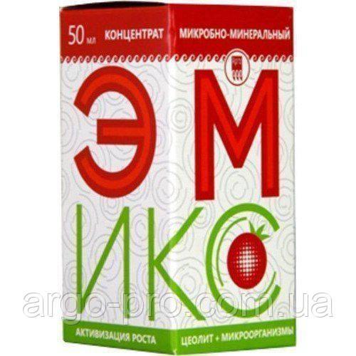 Эмикс 50 мл минеральный концентрат Арго (для защиты растений корневая, внекорневая подкормка, урожайность)