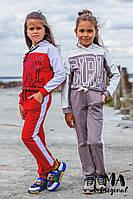 Детский спортивный костюм / двунитка / Украина 7-1-170, фото 1
