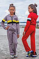 Детский спортивный костюм / двунитка / Украина 7-1-171