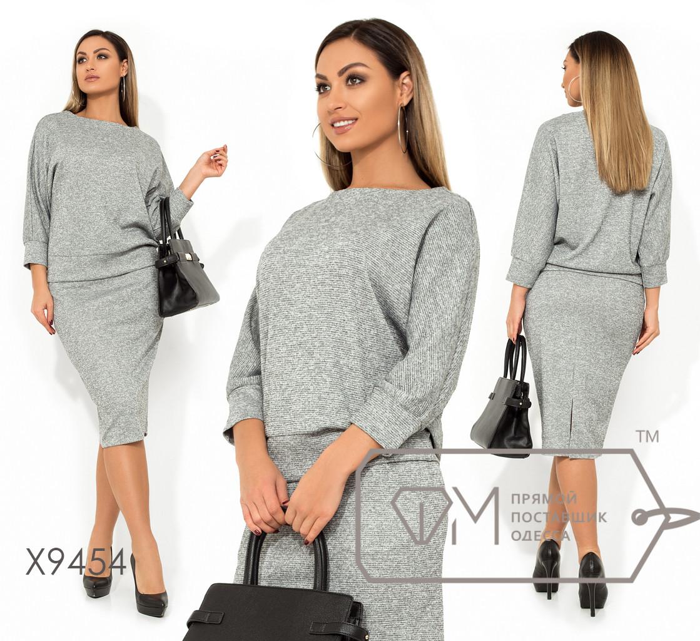 Комплект из трикотажа с люрексом - блуза цельнокроенная с широкой резинкой на подоле, юбка на резинке с высокой посадкой и разрезом сзади X9454