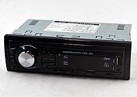 Автомагнитола универсальная CAR MP3 K-170BT с Bluetooth, фото 1
