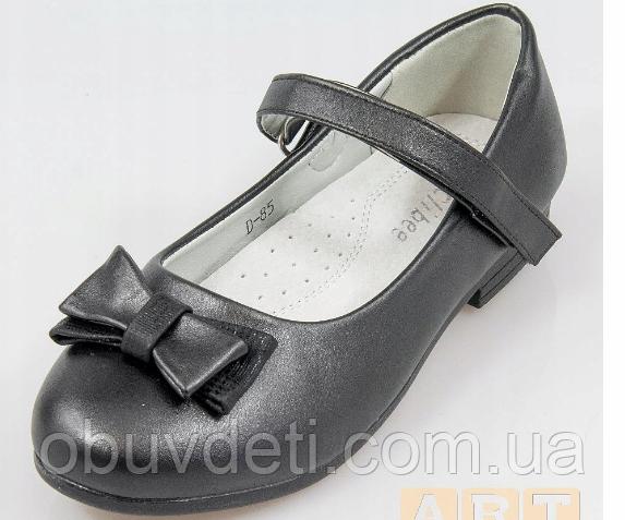 Туфли черного цвета с бантиком для девочки clibee 34 - 22.0 см