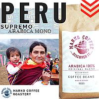 Кава в зернах ПЕРУ 1 кг MARKO COFFE 100% Арабика