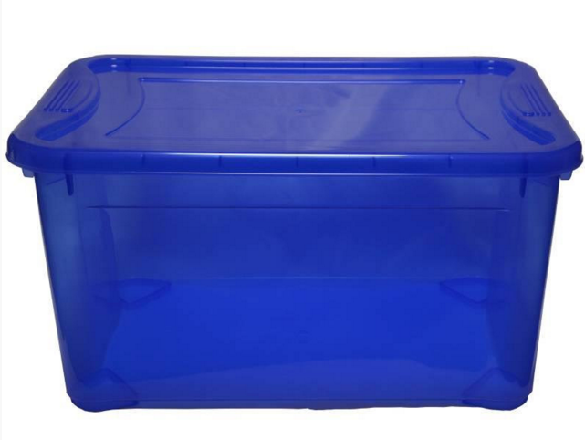 Контейнер для хранения Easy Box 14л