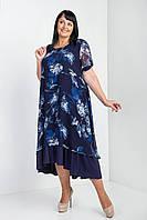 Легка шифонове сукня синя
