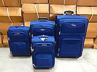 Тканевые чемоданы оптом