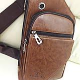 Мужской городской рюкзак на одно плечо мини стильный, фото 2