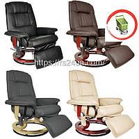Кресло для отдыха реклайнер с массажем и подогревом