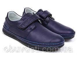 Качественные туфли повседневные 32 - 21 см для мальчика  Clibee