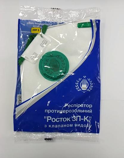 Респиратор противоаэрозольный 3-ПК (4 ПДК) FFP1