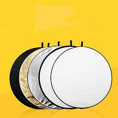 Отражатель - рефлектор Photolite (110 см.) 5 в 1.