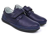 Качественные туфли повседневные для мальчика  Clibee 36 - 23,7 см, фото 1