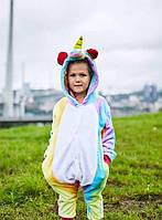 Детский кигуруми радужный единорог kcr0061