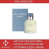 Dolce & Gabbana Light Blue Pour Homme EDT 125 ml (туалетная вода Дольче Габбана Лайт Блю Пур Хом)