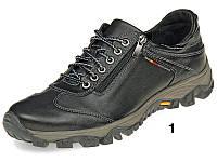 Кроссовки (туфли) черные мужские MIDA 11528(1) черный