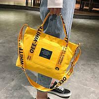 Женская пляжная сумка (на море), желтая