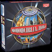 """Настольная игра """"Монополия Люкс"""", Artos Games (11995)"""