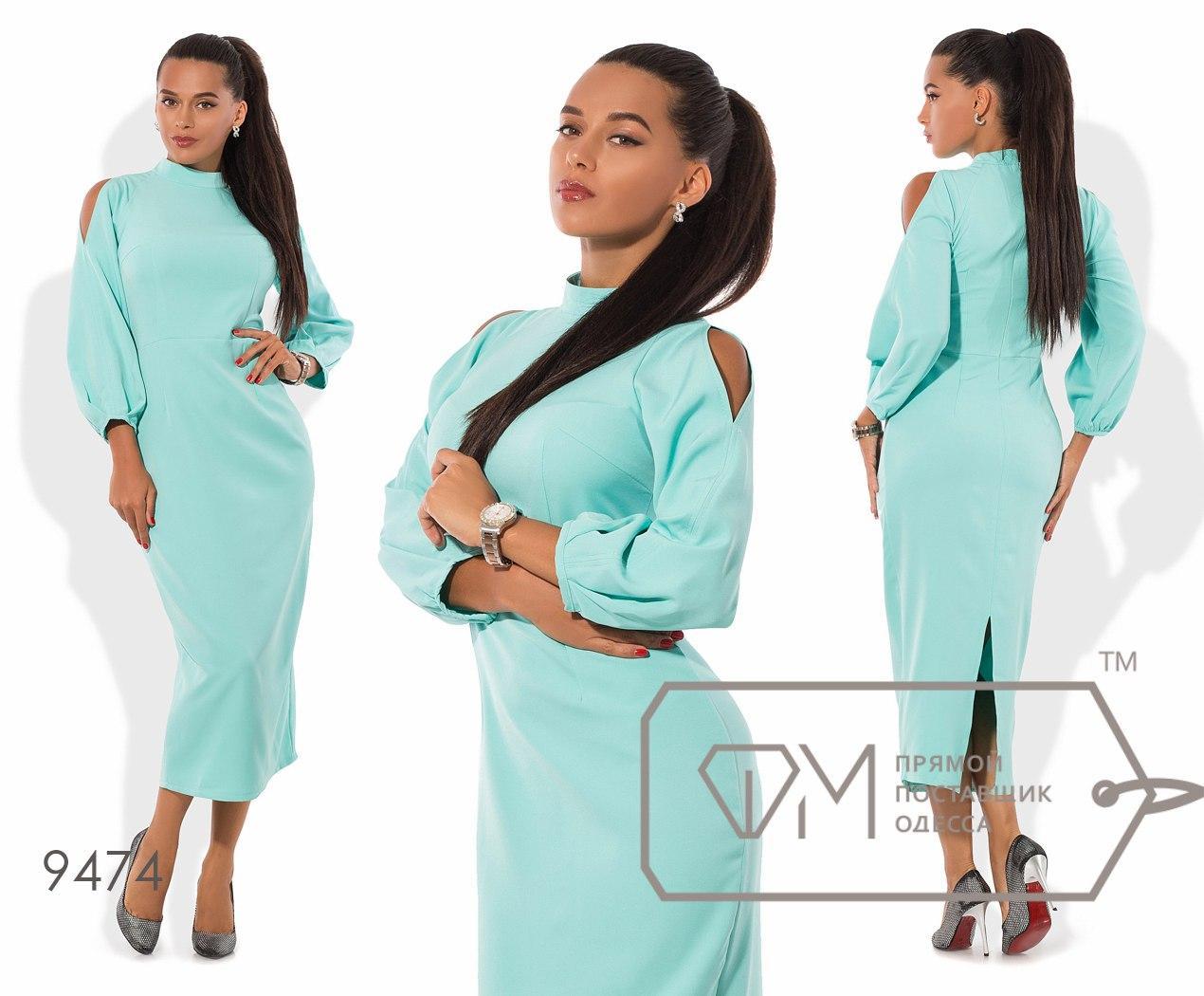 Платье миди приталенное из костюмки с рукавами-колокол, воротником-стойкой, прорезями на плечах и юбкой-карандаш 9474