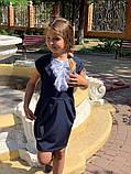 Школьный сарафан на девочку 122-134 см, фото 3